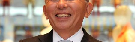 Người giàu nhất Nhật Bản