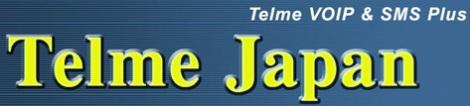 Thẻ điện thoại Telme Japan
