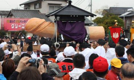 Teen Nhật đùa nghịch với CỦA QUÝ