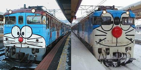 Tàu hỏa chỉ có ở Nhật Bản