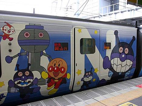 Tàu Điện Ở Nhật Bản