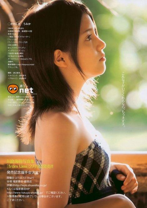 """Ngắm style """"nàng Alice"""" của sao teen Nhật Bản"""