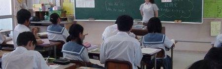 Học sinh Nhật Bản giờ đây thiếu đi những động lực trong học tập và cuộc sống.
