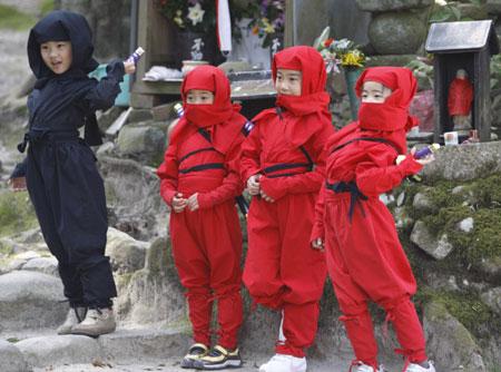 ninja japan