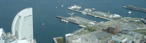 Thành phố cảng Yokohama