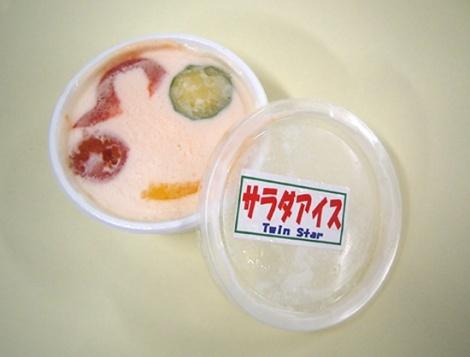 Những loại kem lạ lùng và kinh dị nhất thế giới