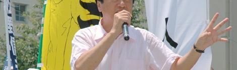 Chân dung tân Thủ tướng Nhật Bản