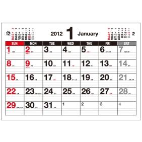 Cách tính năm của Người Nhật