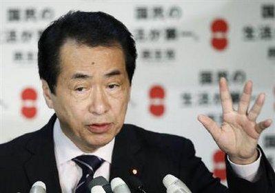Tân thủ tướng Nhật Bản Naoto Kan.