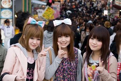 Dân số Nhật Bản sẽ giảm 1/3 vào năm 2110
