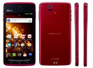 "Fujitsu ra mắt ""siêu mẫu"" Smartphone mới"