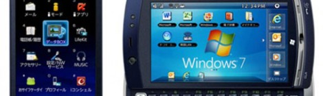 "Fujitsu ra mắt ""siêu mẫu"" Smartphone"