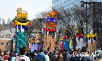 Lễ hội Bonden-sai