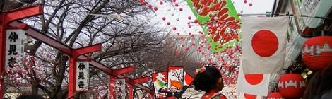 năm mới ở Nhật bản