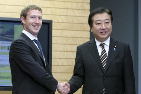 CEO Facebook tới Nhật Bản