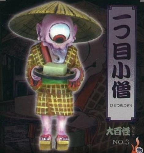 Những con ma kinh dị trong truyền thuyết Nhật Bản
