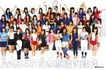 Ngắm các ca sĩ của nhóm nhạc AKB48