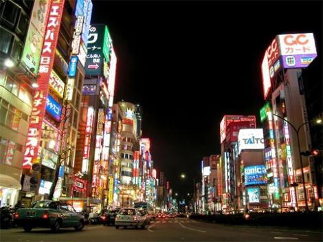 Tokyo là thành phố đắt nhất thế giới