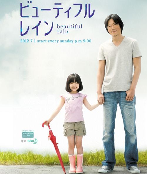 10 phim truyền hình đáng xem hè 2012