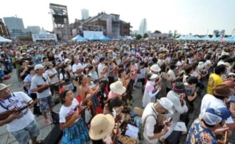 Buổi đồng diễn đàn ukulele của Nhật bản lập kỷ lục