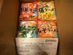 Hình ảnh các loại Mì Nhật Bản