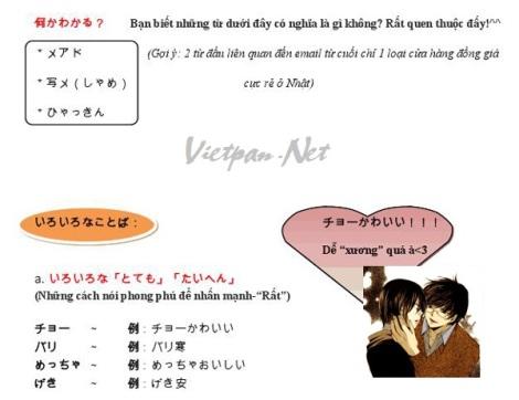 Ngôn ngữ của giới trẻ Nhật Bản