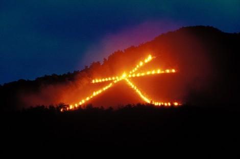 Ngọn lửa cháy với hình chữ Đại (Daimonji)