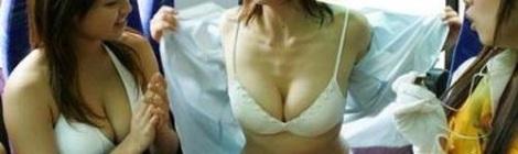 """Những phụ nữ Nhật gây """"choáng"""""""