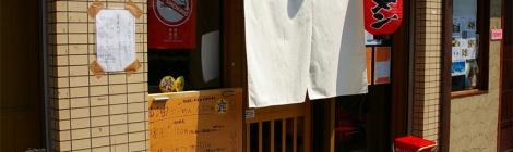 Quyến rũ các loại ramen Nhật