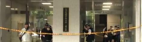 Sinh viên Việt Nam tại Nhật bị đâm bất tỉnh