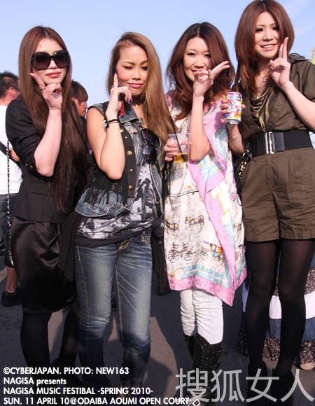 Thời trang thiếu nữ Nhật cá tính của Châu Á