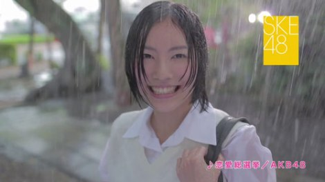 Cơ hội hẹn hò với AKB48