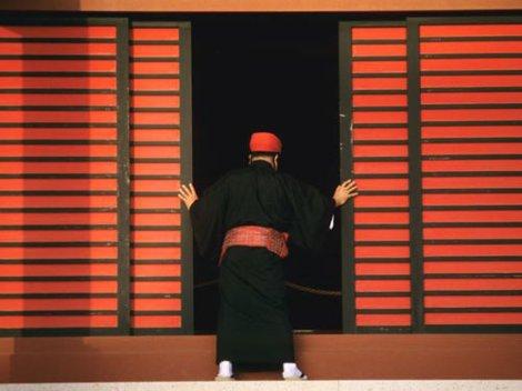Các biểu tượng của Nhật Bản