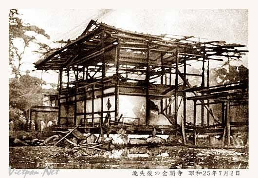 Gác Vàng bị đốt cháy ngày 2 tháng 7 năm Chiêu Hòa thứ 25