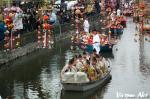 Mùa xuân ở thành phố nước Yanagawa