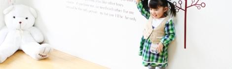 Mẫu nhí 11 tuổi người Nhật gây sốt trên mạng