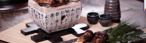 Món ăn đặc sắc từ nấm Matsutake