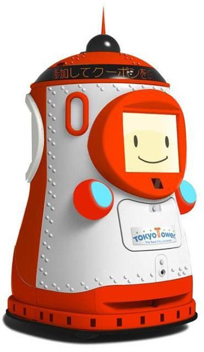 Ra mắt robot hướng dẫn viên nói 4 thứ tiếng
