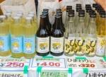 Lễ hội hoa hướng dương ở Nhật Bản
