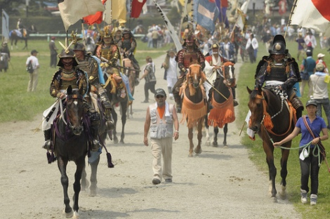 Lễ hội của các Samurai