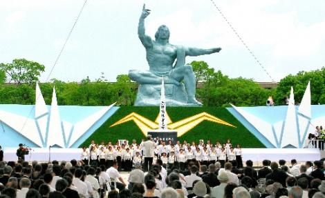 Nagasaki tưởng niệm 67 năm ngày bị ném bom nguyên tử