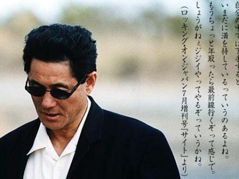 Đạo diễn Nhật tuyên bố 3D chỉ để làm phim sex
