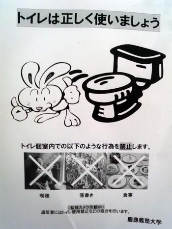 Dùng bữa trong nhà vệ sinh