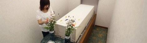 Khách sạn cho người chết
