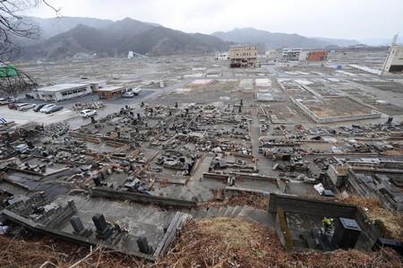 Nhật diễn tập đối phó với thảm họa động đất