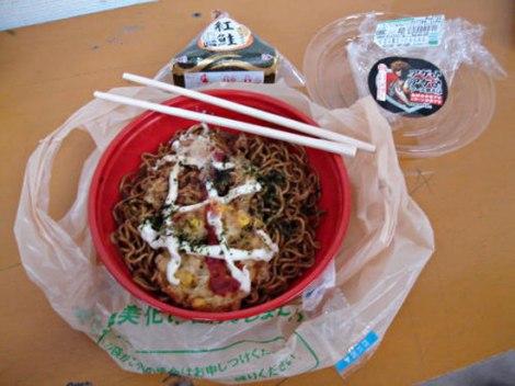 Khám phá cửa hàng đồ ăn vặt của teen Nhật