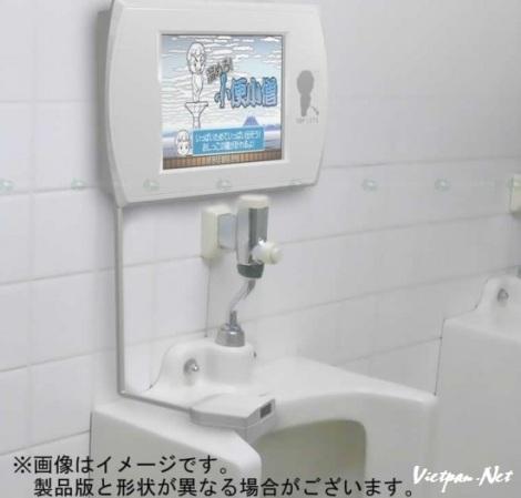 Vừa đi toilet, vừa chơi game