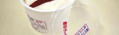 Các loại kem của Nhật Bản