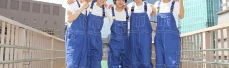 Dịch vụ đẹp trai lau dọn ở Nhật