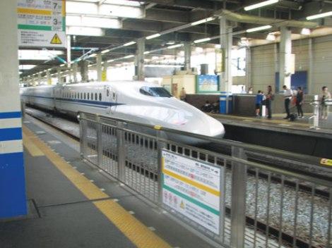 Trải nghiệm khó quên ở Nhật Bản